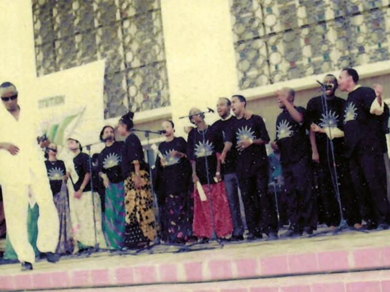 4 Mars' 'Super Somali Sounds from the Gulf of Tadjoura' Highlights Djiboutian Popular Music